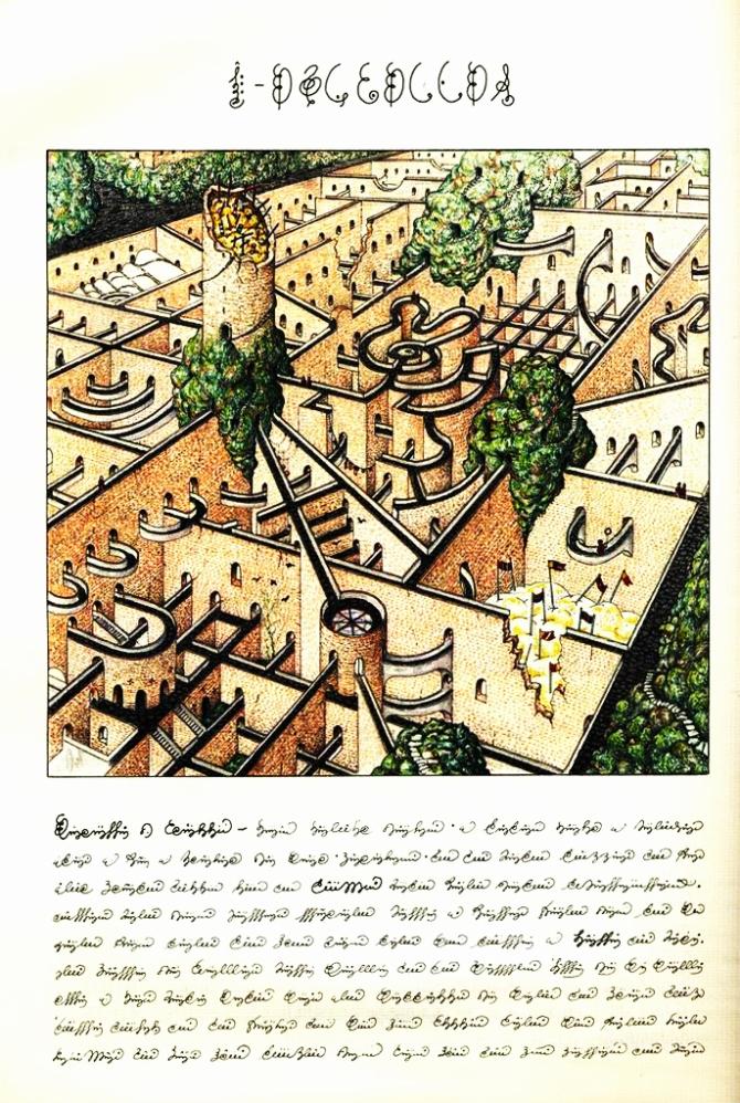 codex-seraphinianus-miasto