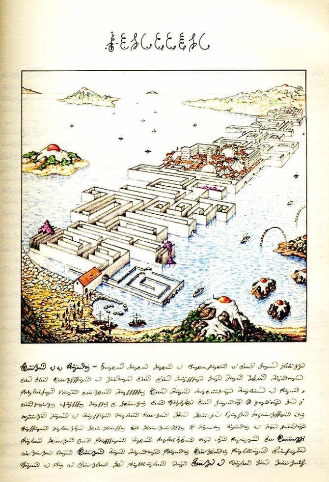 codex-seraphinianus-nadbrzeze