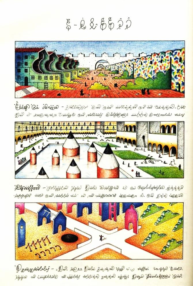 codex-seraphinianus-ogrody